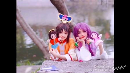 蔡文姬coser带着甜心格格的朋友们享受一个好时光