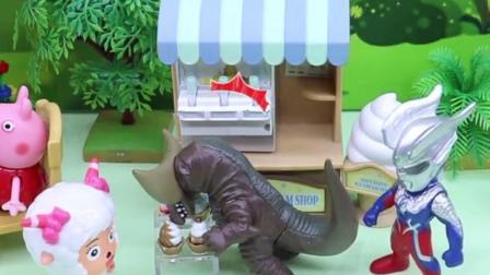 美羊羊正在卖冰淇淋,谁来买冰淇淋了呢?