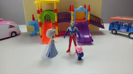 奥特曼来拯救小乔治和白雪姐姐啦!怪兽还敢来吗?