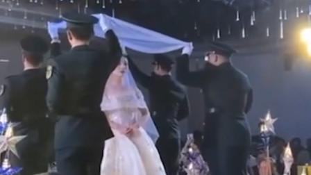 军嫂结婚4名兵哥哥齐盖头纱,突发意外,新娘神反应逗笑全场