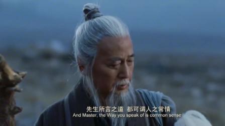 老者面见成吉思汗,水滴石穿,成吉思汗也为之动容