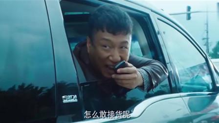 孙红雷一人饰两角,演技太好,场面太过精彩