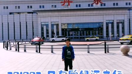 201002-丹东鸭绿江之行