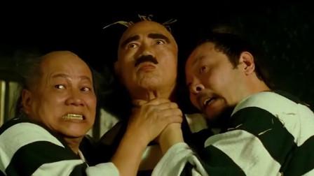 皇上让三位大臣带自己出宫,不料大臣牢中早就挖好洞,太搞笑了