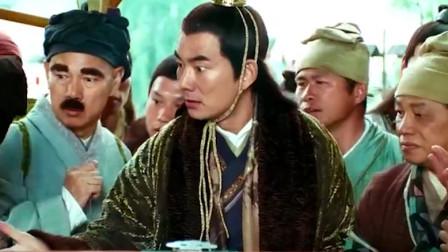 皇上坑自己的妹妹,让江湖术士将她变走,还给五十两不让变回来