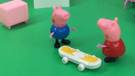 乔治不愿意和佩奇分享新玩具,真小气!