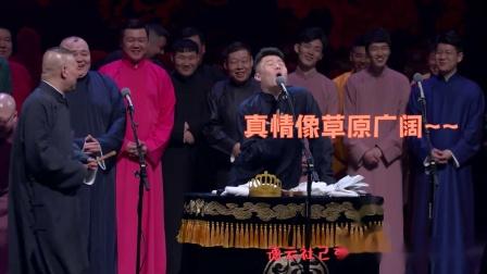 喜剧人:小岳岳在线被郭德纲怼,于谦:我很高贵你没机会