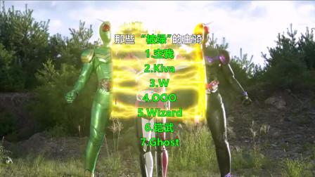 """假面骑士:主骑""""被绿""""的形态,变身合集"""