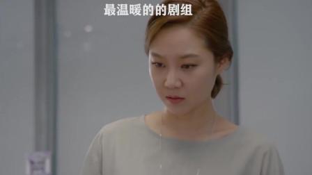 韩剧剪辑:iu在这样的剧组真的太暖了,每个人都在为了公司努力,剧组气氛真好