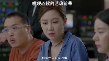 韩剧剪辑:iu这样的前辈真的好暖,不停的去照顾后辈,iu真的是个温暖的大姐姐