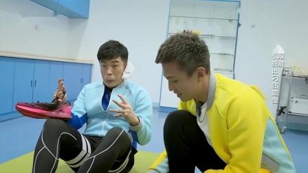 奔跑吧兄弟:李晨倒立动作太难了,范冰冰去找韩庚来模仿