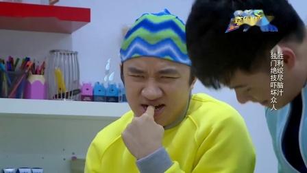 奔跑吧兄弟:陈赫火眼金睛发现王祖蓝调换了鞋子位置,太厉害了
