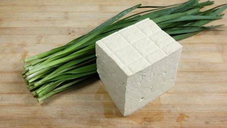 豆腐配韭菜这样做,没想到这么好吃,每顿米饭都不够吃,太香了