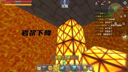 迷你世界:岩浆下降,快建房!涓涓手速快,建了一个火柴盒!