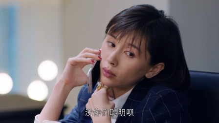 欢乐颂:赵医生不理小曲,小曲瞬间慌了神,四处打电话求助