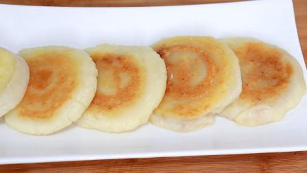一颗土豆,一碗糯米粉,教你做早餐饼,不用加清水,酥脆又解馋