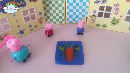 猪爸爸给佩奇和乔治做龙虾