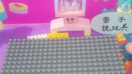 少儿玩具:这积木拼得太漂亮啦