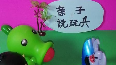 少儿玩具:蝎子精欺负葫芦娃呢