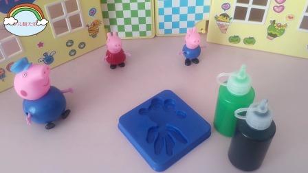 猪姥爷给佩奇和乔治做章鱼玩