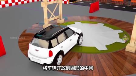 彩色汽车游戏:小车喷成了黄色!