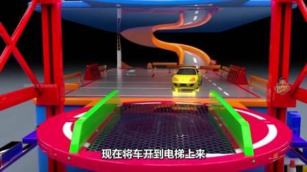 彩色汽车游戏:小黄车要上电梯了!