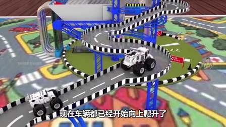 彩色汽车游戏:大脚车们陆续通过赛道!