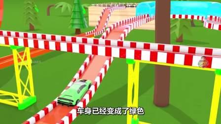 彩色汽车游戏:跑车通过了蓝色的隧道!