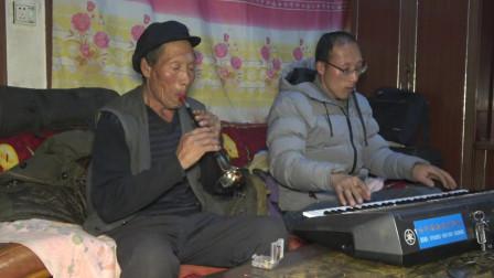 会宁杨集唢呐演奏《双罗衫》,老艺人的换气水平真厉害,好听极了