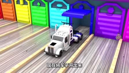 彩色汽车游戏:白色卡车要出发了!