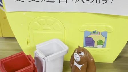 小朋友你们知道饮料瓶是属于什么类的垃圾吗?