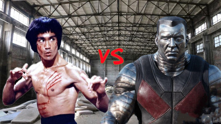 李小龙vs钢力士,对手有金刚不坏之身,小龙能否获胜