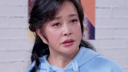 """莫名其妙多个私生子?刘晓庆霸气回应""""黑料"""" 跨界喜剧王 第五季 20210410"""