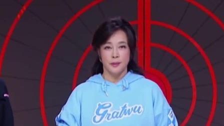 李雪琴对刘晓庆小品感同身受,王晨艺秀街舞拉票 跨界喜剧王 第五季 20210410