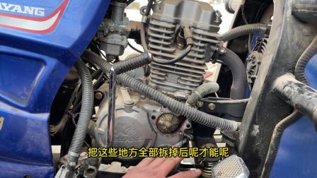 水冷摩托车发动机总是漏水该怎么办?师傅教你轻松就能解决故障