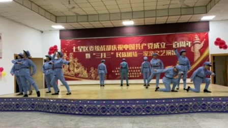 《红军战士想念毛主席。》