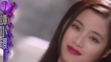 吴奇隆为港姐选美总决赛演唱的《一天一天等下去》,这些女生太美了吧。