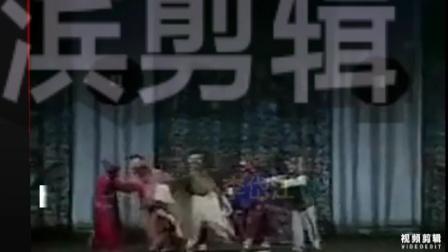 李岱江/吕剧【墙头记-你拉东他扯西】于合滨上传