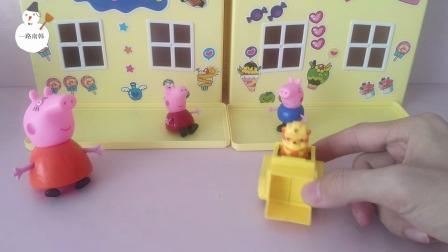 猪妈妈送给佩奇一个玩具铲车