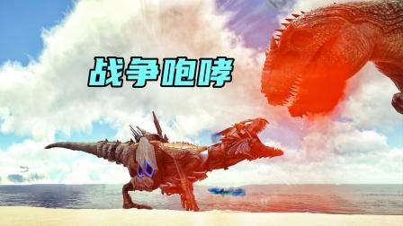 第二十集,巨兽克星,机械异特龙!