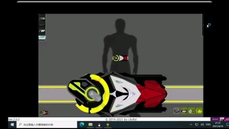 假面骑士01模拟器最新