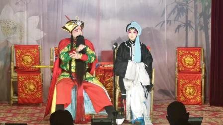 《武家坡》,罗勇,陈英,三花川剧团2021.04.10演出。