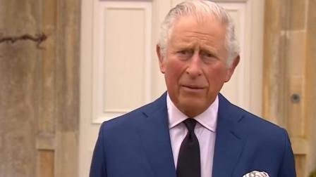 英国女王丈夫去世 查尔斯王子悼念:我亲爱的爸爸是个很特别的人