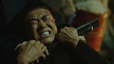 铤而走险:大鹏硬汉派电影,跟持枪匪徒决斗,太过瘾了