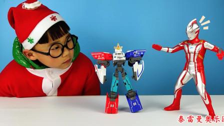 梦比优斯奥特曼给小泽带来了新的火车头变形金刚玩具,玩得很开心