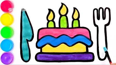学习为儿童绘制生日蛋糕餐具并为其着色.