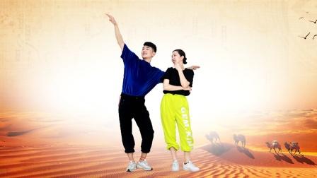 糖豆广场舞课堂《大风吹》全网最火的网红舞
