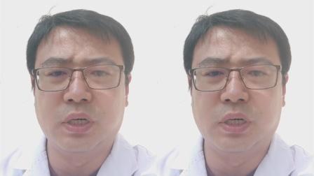 山西大同市医生自曝收回扣50多万 官方:已派驻工作组介入调查
