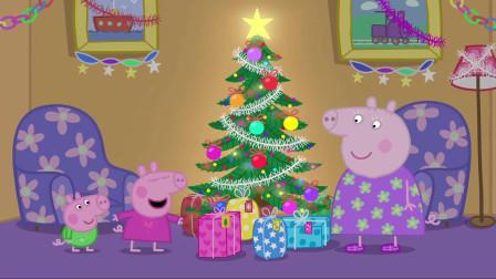小猪佩奇:圣诞节到了,佩奇一大早就醒了,迫不及待的想拆礼物呢