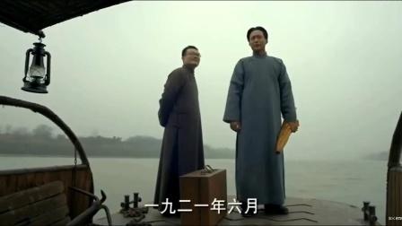 嘉兴的那条红船(歌曲,建党100周年)